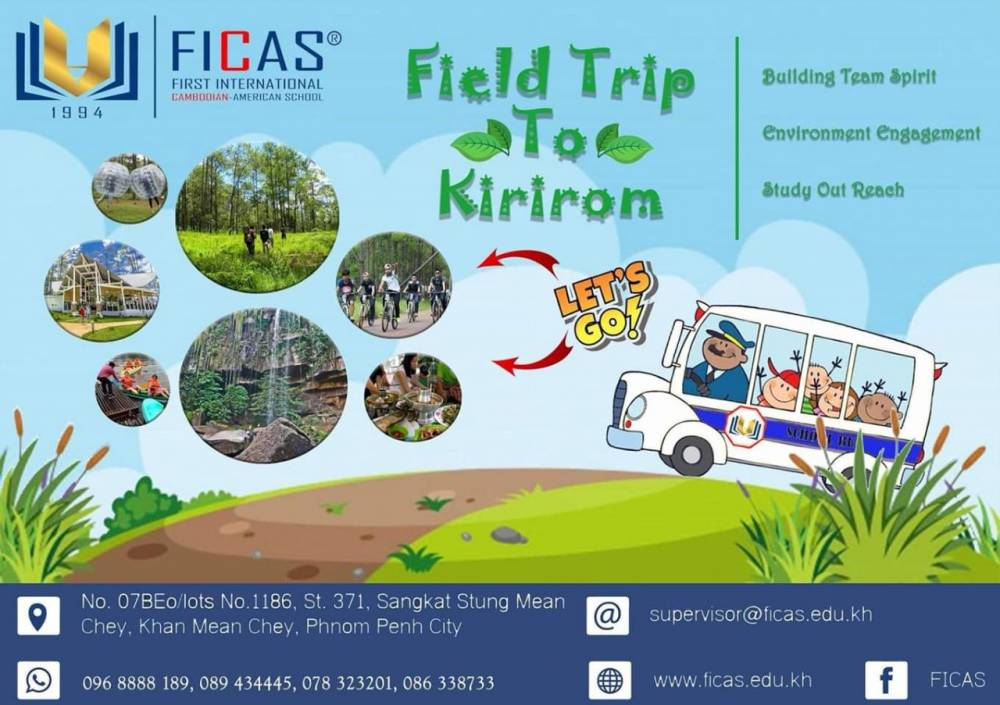 Field Trip To Kirirom
